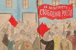 Я рисую революцию!