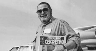 Мгновения войны в произведениях Юлиана Семенова.
