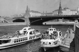 Москва – порт пяти морей.
