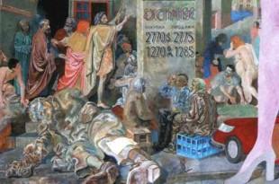 Ежегодная выставка монументально-декоративной секции МСХ.