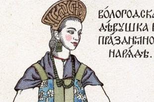 Иван Билибин. Процветшее древо.