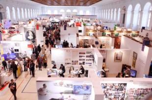 XIX Международный фестиваль музеев «ИНТЕРМУЗЕЙ 2017».