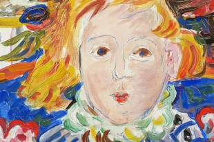 Выставка живописи Анны Рындиной.