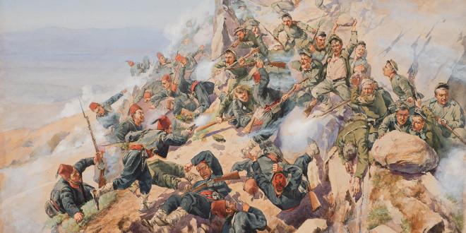 За други своя. К 140-летию войны за освобождение Болгарии.