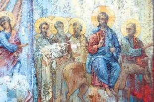 Выставка современных грузинских художников.