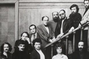 Литературная Атлантида: поэтическая жизнь 1990–2000-х.