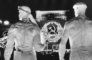 СССР строит социализм. Шедевры советской фотокниги 1930-х годов.