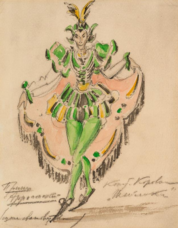 """Константин Коровин """"Принц Африканский. Эскиз театрального костюма"""" 1909"""