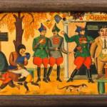 """Декоративная вставка для ширмы """"Тверской бульвар"""" 1924"""