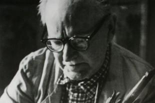 Артур Владимирович Фонвизин(1882/1883 – 1973).