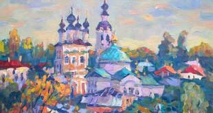 Зеленый шум. Левитановский Плёс глазами современных художников.
