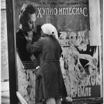 "Владимир Богданов ""К нам приехал Хулио Иглесиас"" Москва, 1995"