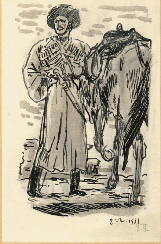"Е.Е. Лансере ""Черкес у лошади"""