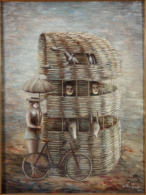 """Александр Тышлер """"Лирический цикл №2"""" 1928"""
