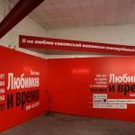 Фоторепортаж Cultobzor.ru: