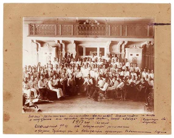 Фото с севастопольского концерта. Шаляпин и симфонический оркестр