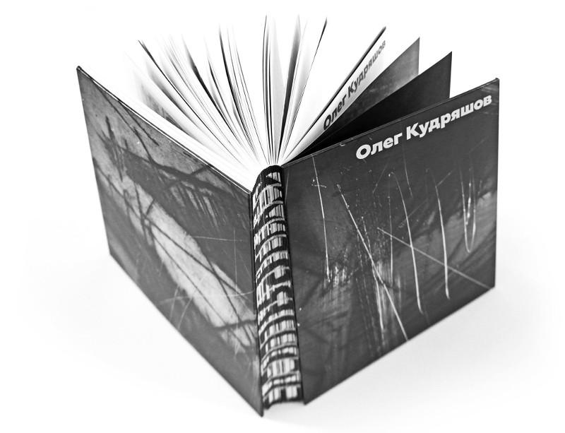 Первое фундаментальное издание, посвященное творчеству О. А. Кудряшова.