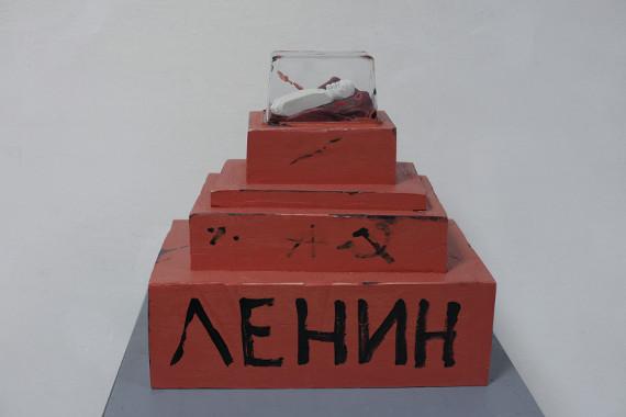 Мой первый Ленин.