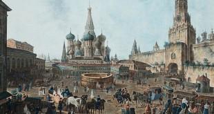 Пейзажи старой Москвы. Акварели из собрания Исторического музея.