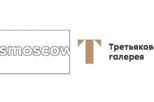 Государственная Третьяковская галерея станет музеем года Cosmoscow.