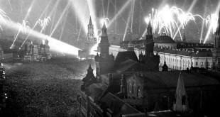 Москва. Иллюминации. 1896-2003.