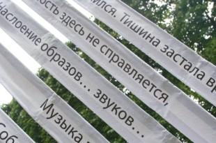 Библиотека открытий и просвещений. Арт-проект Михаила Погарского.