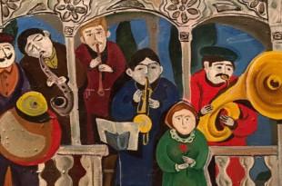 V ежегодный фестиваль «Южная Осетия».