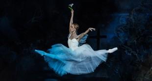 Летний фестиваль Театра Классического балета 2017.