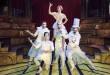 Московский театр мюзикла поздравит Москву номерами из «Принцессы цирка» и песнями Утёсова.