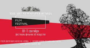 The ART Newspaper Russia FILM FESTIVAL.