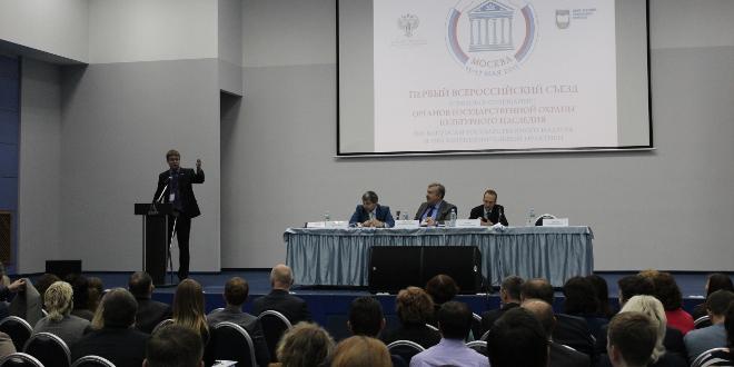 3-й Всероссийский семинар-совещание по вопросам государственного надзора и административной практики в сфере охраны объектов культурного наследия.