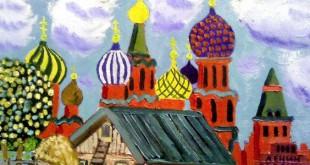 Москва наивная: собрание музея.