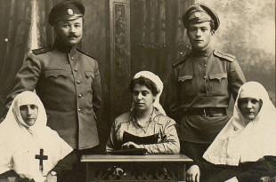 1917. Москва и москвичи.