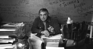 Любимов и время. 1917—2017. 100 лет истории страны и человека.