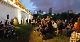 AV-фестиваль «Акведук 2017».