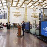 Торжественное открытие выставки