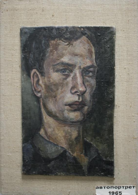 "Александр Данилов ""Автопортрет"" 1965"