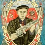 Из коллекции Андрея Сазонова и фондов МРЛИНИ.