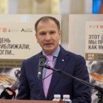 Выступление директора Музея Победы Александра Школьника