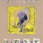 "Валерий Корчагин ""Vlasovy Doplnek"""