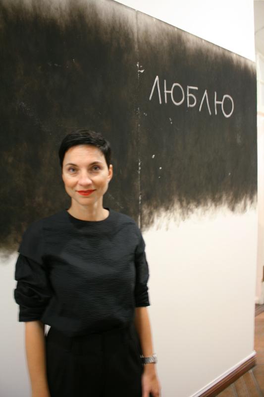 Куратор выставки Катрин Борисов