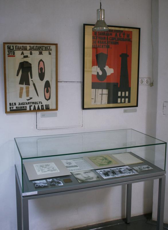 Архивная часть экспозиции