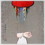 """Такаси Мураками """"Эка данпи («Ампутация руки Эки»): Мое сердце разрывается от любви к моему учителю, поэтому я решил преподнести ему свою руку"""" 2015"""