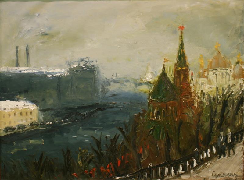 """К. Сутягин """"Москва-река. Зима"""""""