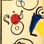 Авторский проект коллекционера Юрия Петухова к 90-летию художника Алексея Васильевича Каменского (1927–2014).