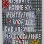 Фоторепортаж от Cultobzor.ru
