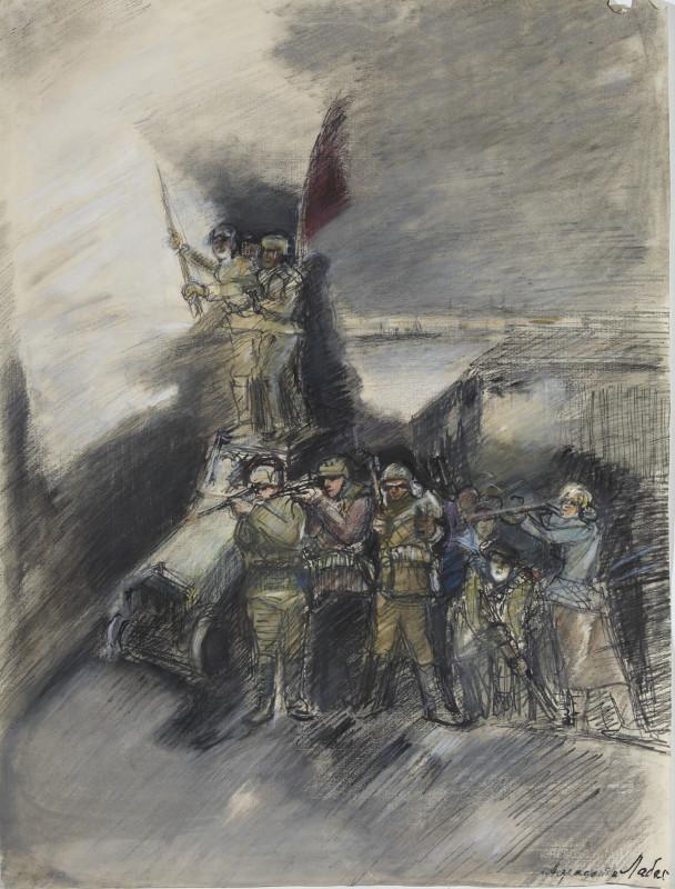 "Александр Лабас ""Бой на улице"" 1954"