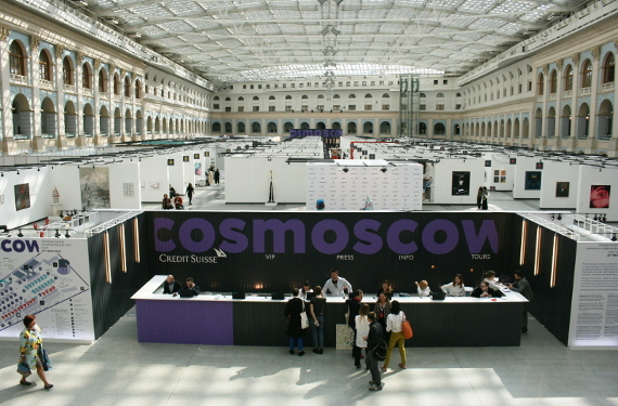 COSMOSCOW 2017. Итоги.