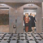 "Мария Сафронова ""Лифт"" 2017"
