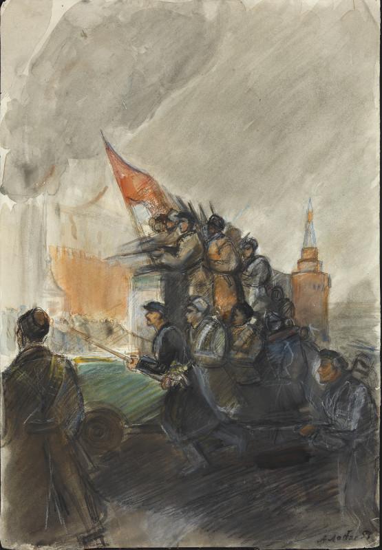 "Александр Лабас ""Без названия"" 1957"